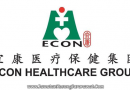 Vacancy for Staff Nurse at ECON Health Care Group