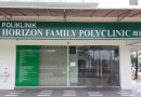 Vacancy for Clinic Assistant at Horizon Family Polyclinic