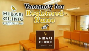 Vacancy for Registered Nurse at Hibari Clinic