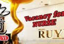 Vacancy for Nurse at Ruyi Holdings Sdn Bhd