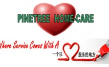 Vacancy for Staff Nurse at Pinetree HomeCare