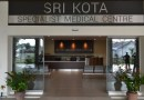 vacancy for staff nurses needed at sri kota specialist medical centre sri kota