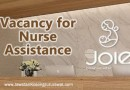 vacancy for nurse assistance at joie confinement center